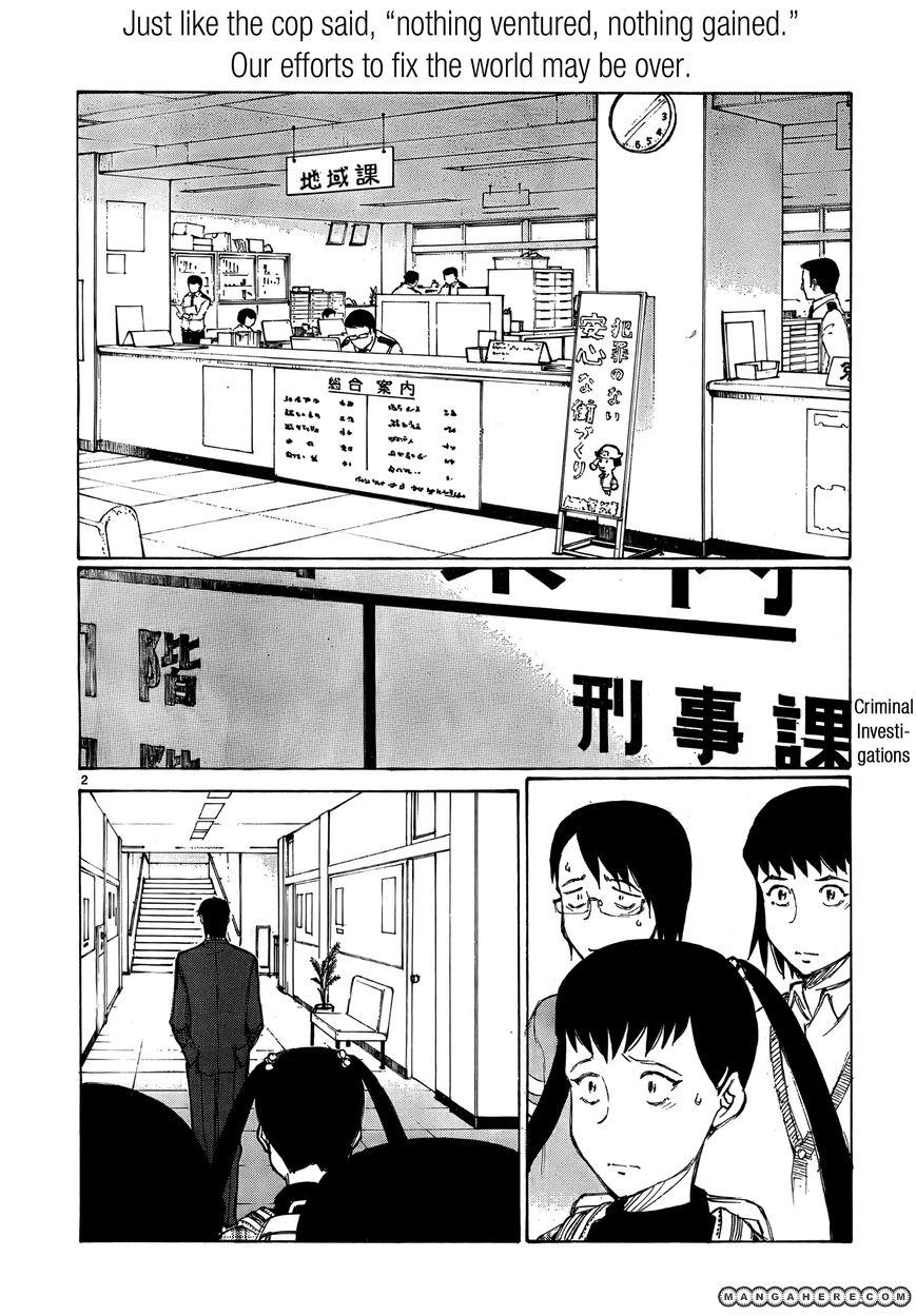 Nanika Mochigatte Masuka 17 Page 2