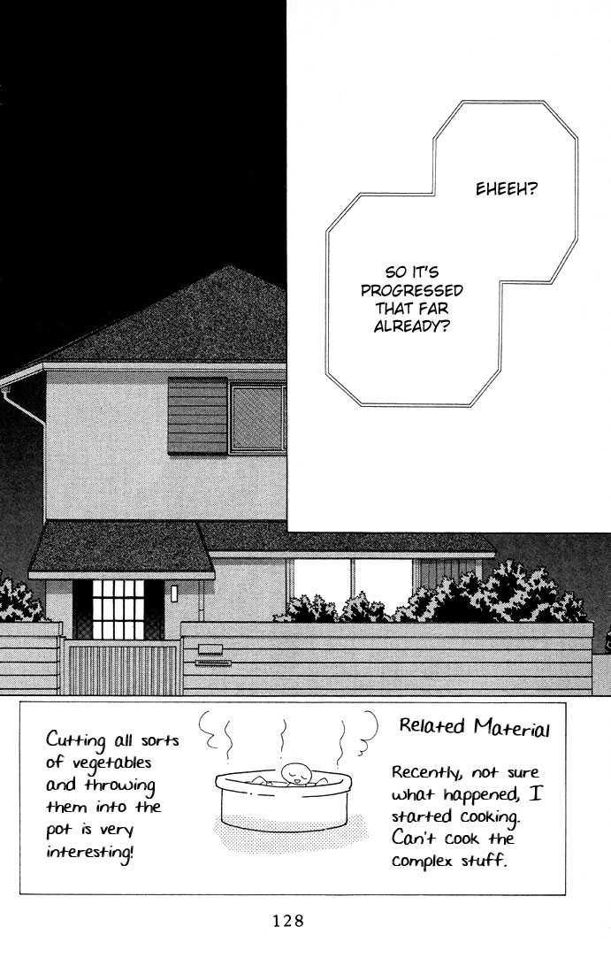Kare Kano 20 Page 2