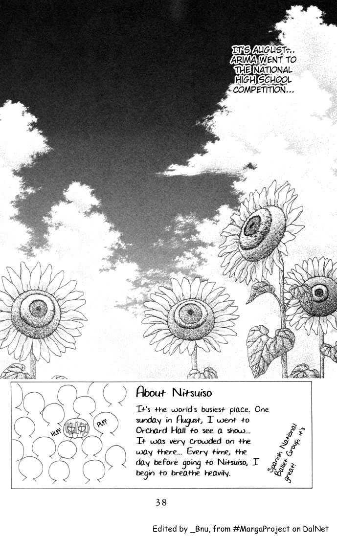 Kare Kano 23 Page 2