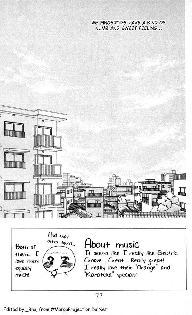 Kare Kano 29 Page 3