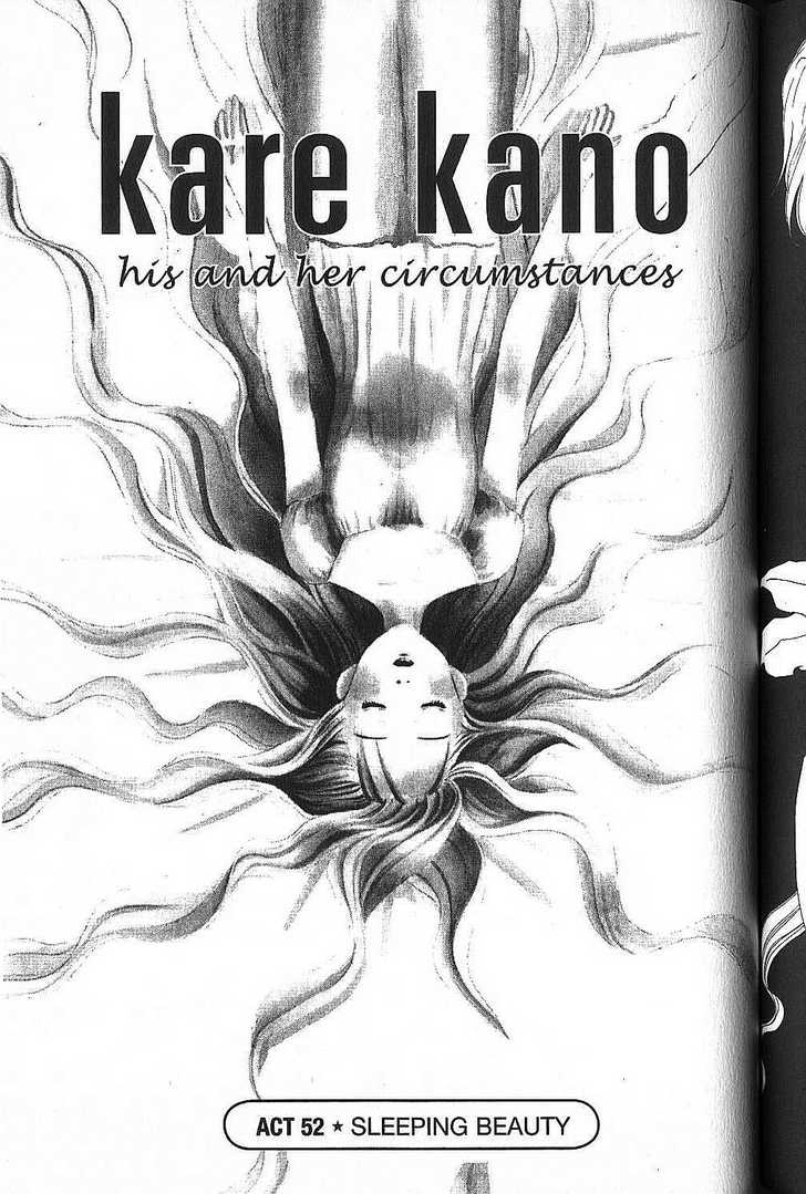 Kare Kano 52 Page 1