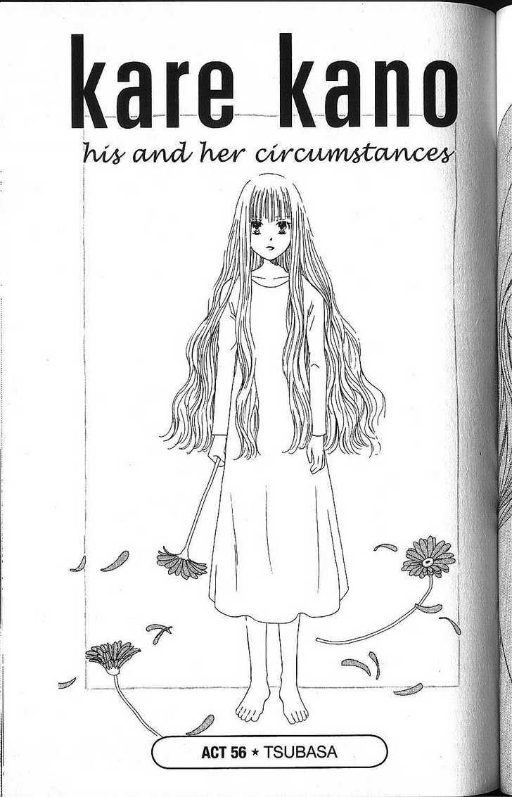 Kare Kano 56 Page 1