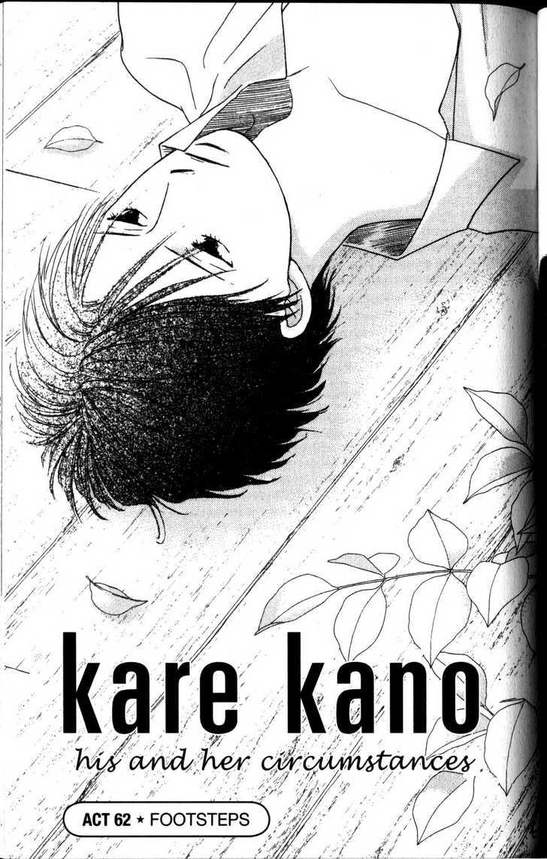Kare Kano 62 Page 1