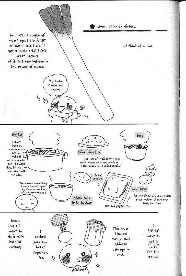 Kare Kano 73.1 Page 3