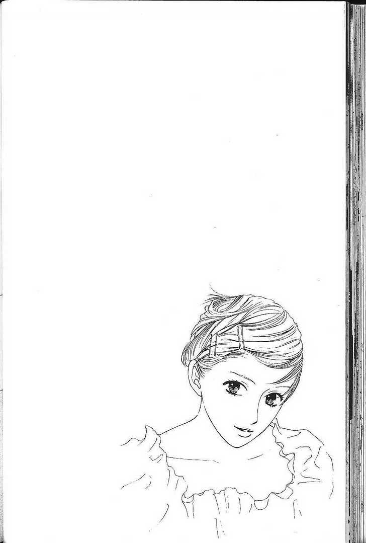 Kare Kano 75 Page 2