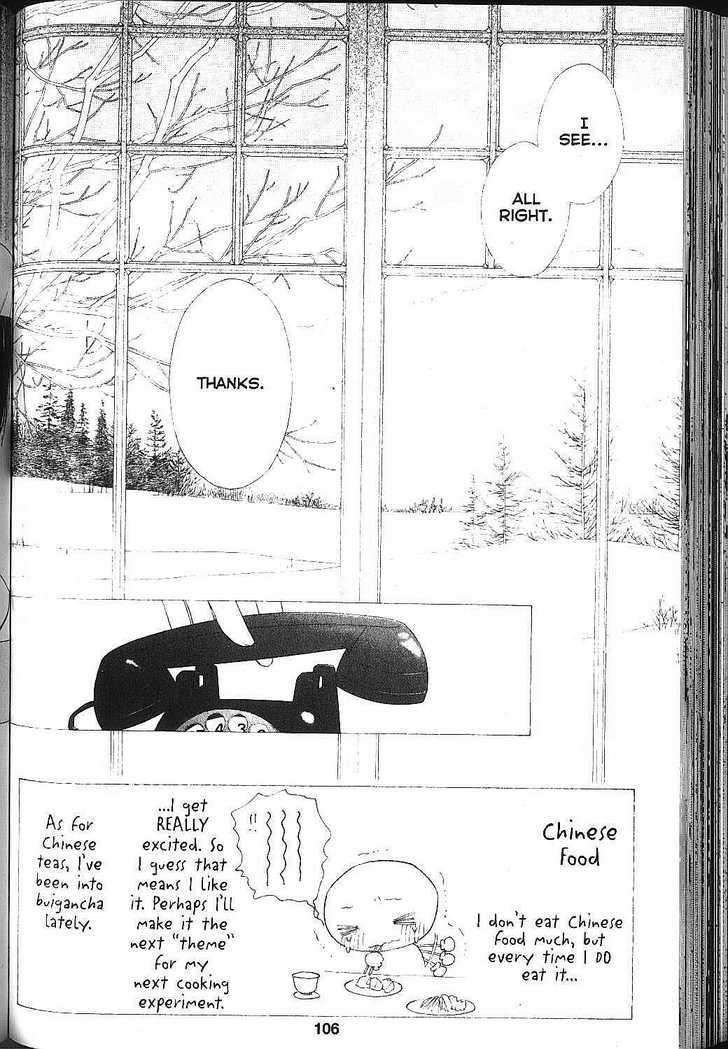 Kare Kano 0.2 Page 2