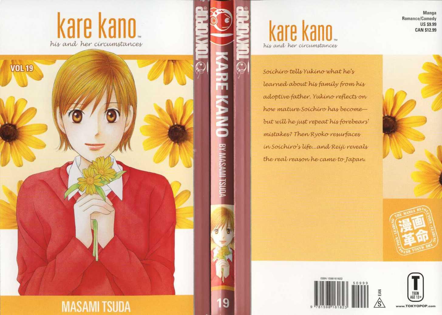 Kare Kano 0 Page 1