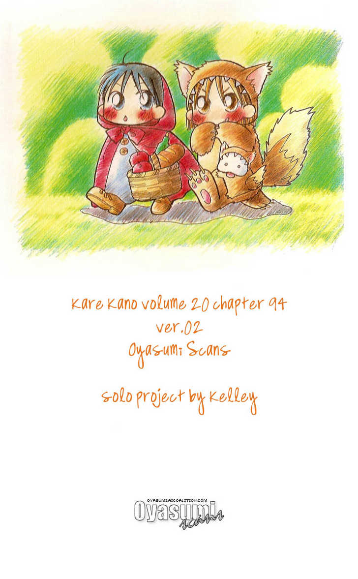 Kare Kano 94 Page 1