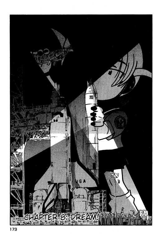 Inu Neko Jump 8 Page 1