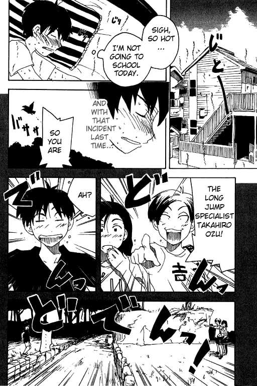 Inu Neko Jump 10 Page 2