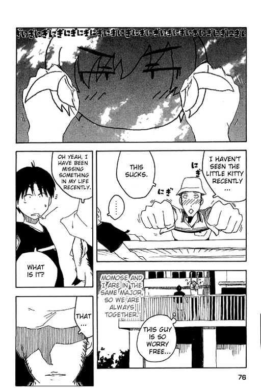 Inu Neko Jump 12 Page 2