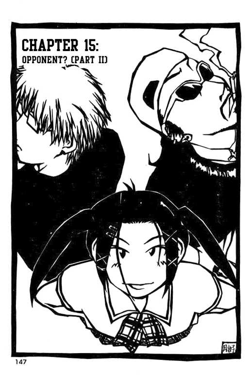 Inu Neko Jump 15 Page 1