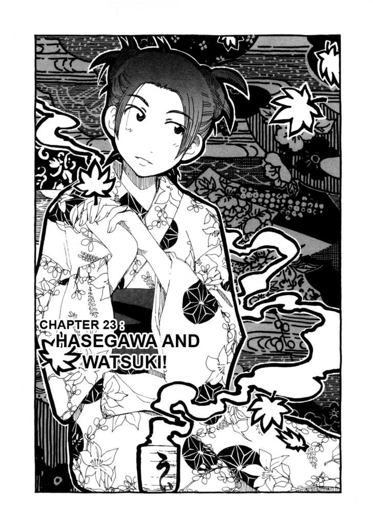 Inu Neko Jump 23 Page 1
