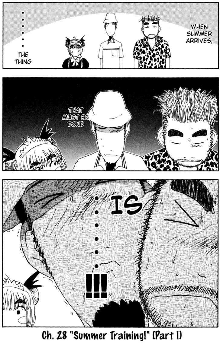Inu Neko Jump 28 Page 1