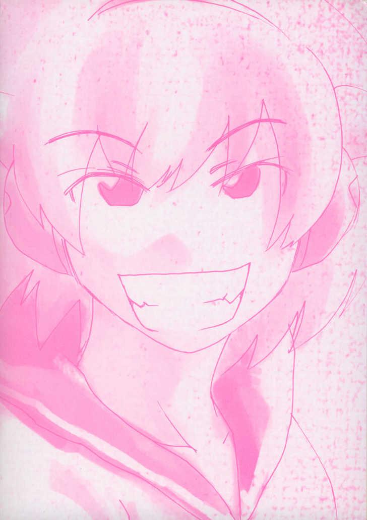 Inu Neko Jump 33 Page 2