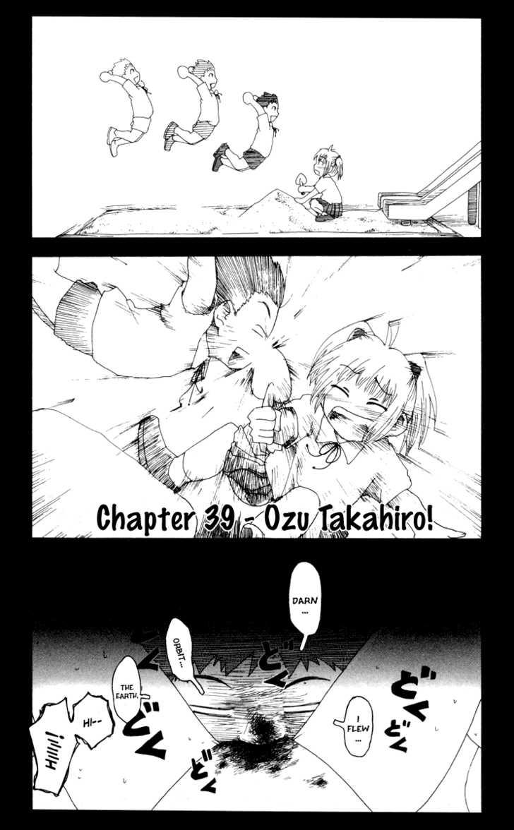 Inu Neko Jump 39 Page 1