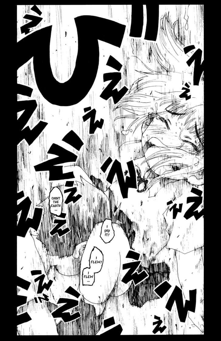 Inu Neko Jump 39 Page 2