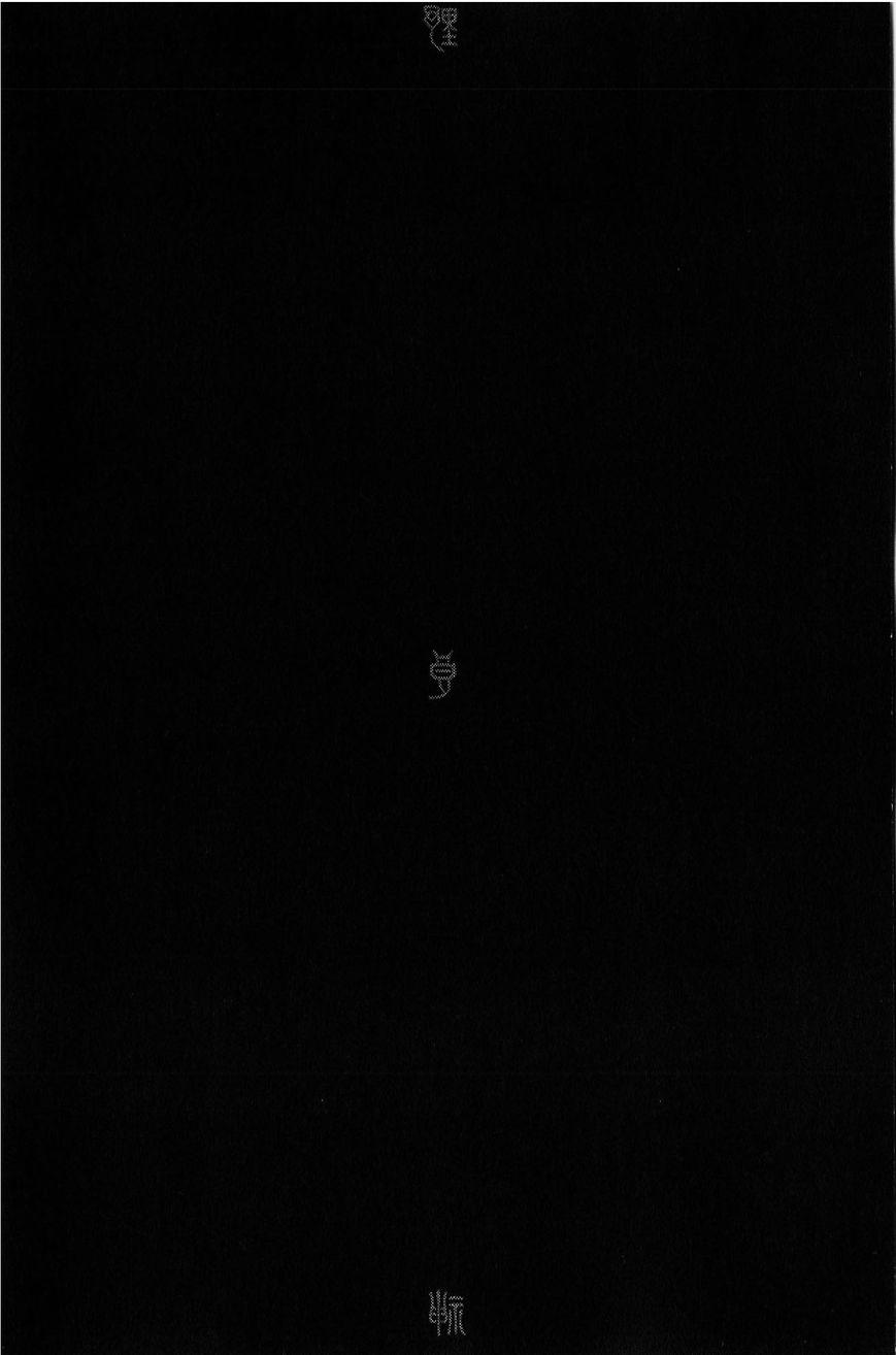 Noragami 34 Page 1