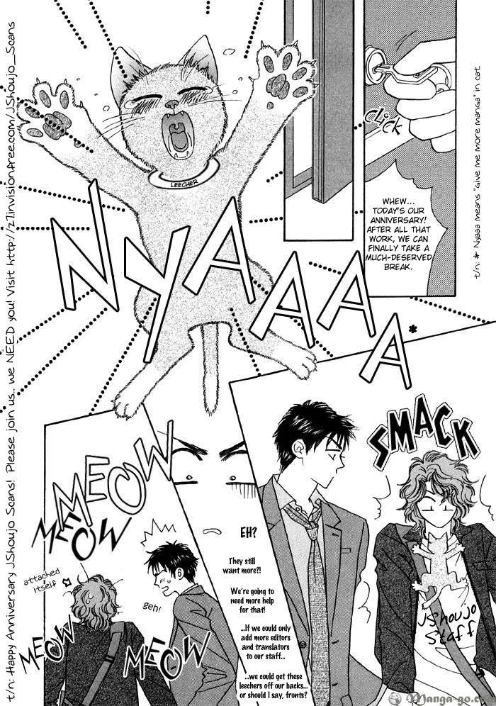 Kiss no Tsuchuu 2 Page 1