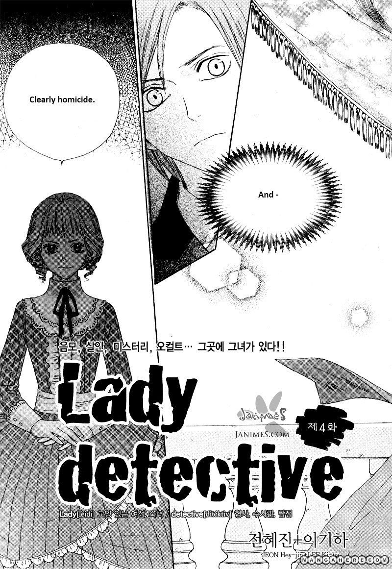 Lady Detective 4 Page 2
