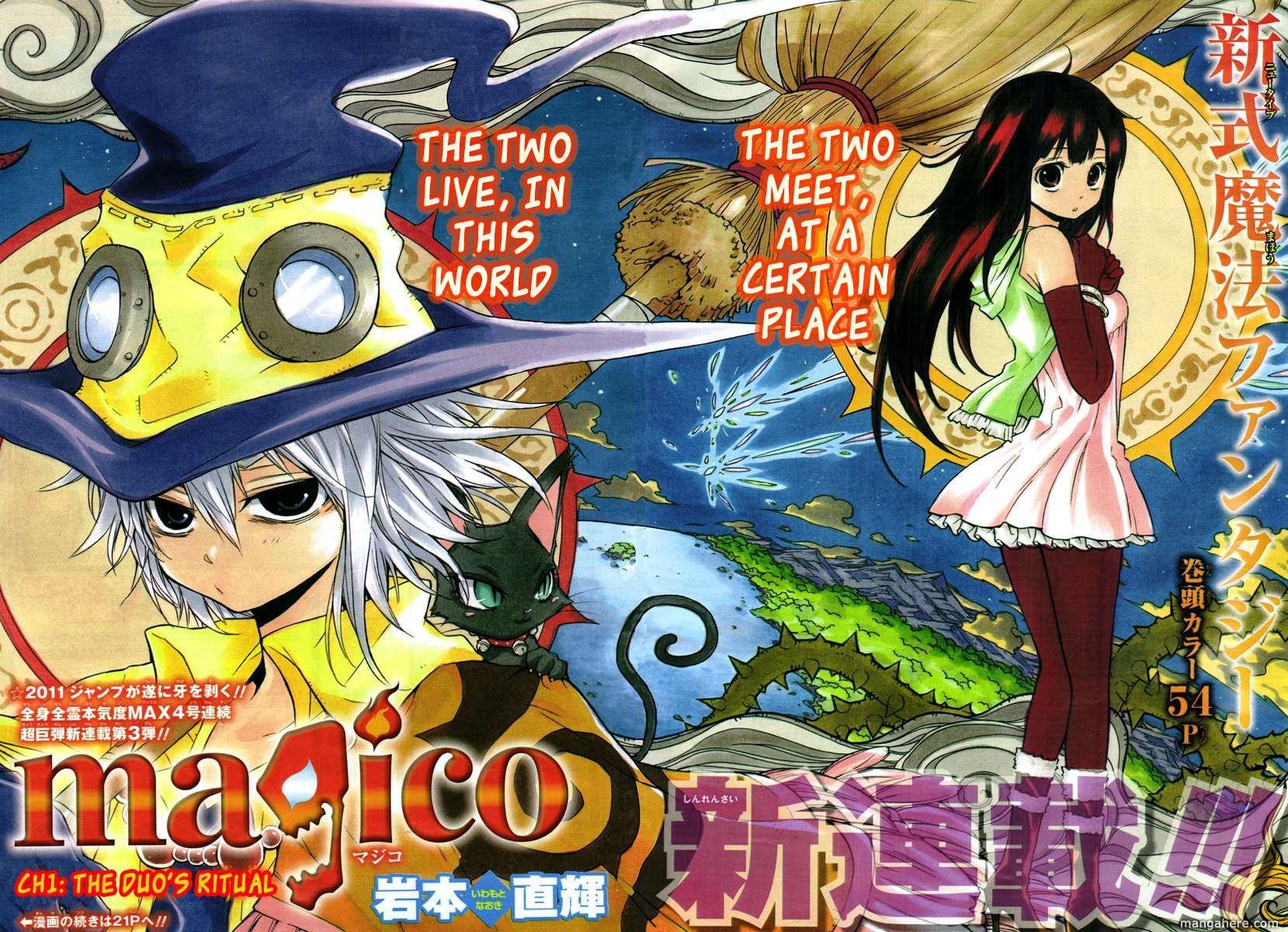 Magico (IWAMOTO Naoki) 1 Page 3