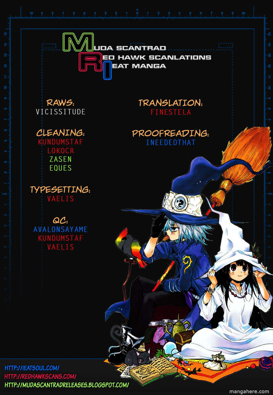 Magico (IWAMOTO Naoki) 3 Page 1