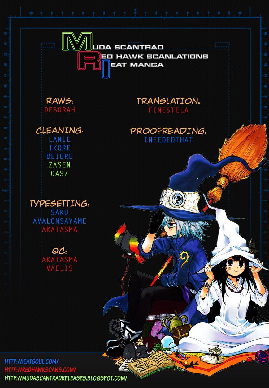 Magico (IWAMOTO Naoki) 5 Page 1
