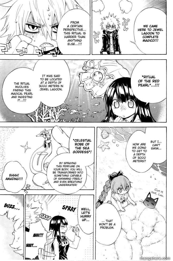Magico (IWAMOTO Naoki) 22.5 Page 3