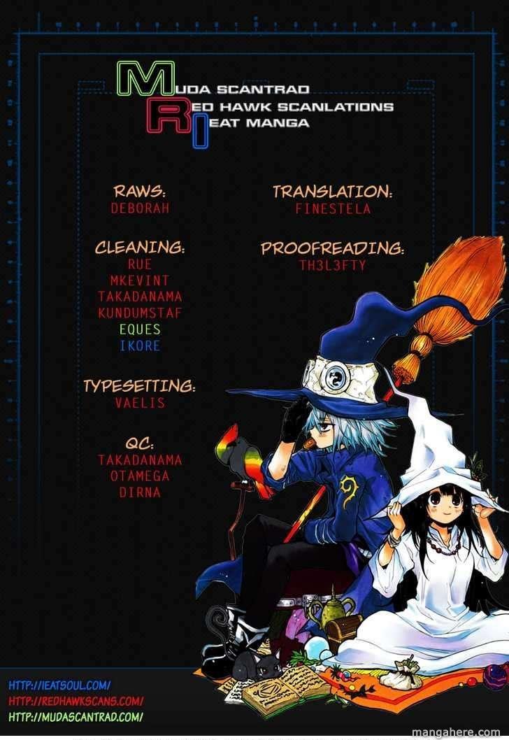 Magico (IWAMOTO Naoki) 24 Page 1