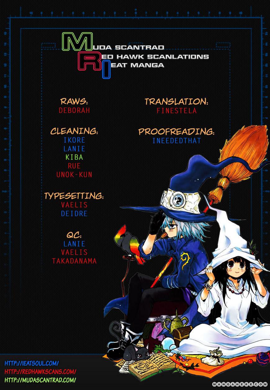 Magico (IWAMOTO Naoki) 26 Page 1