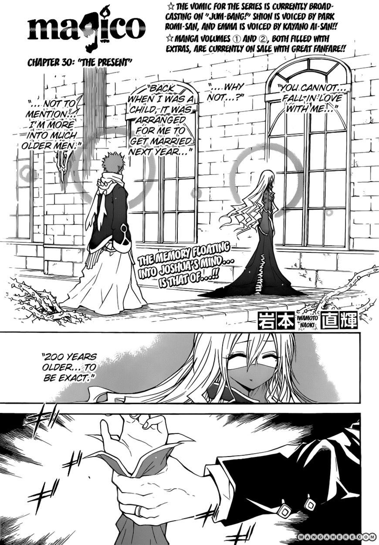 Magico (IWAMOTO Naoki) 30 Page 2