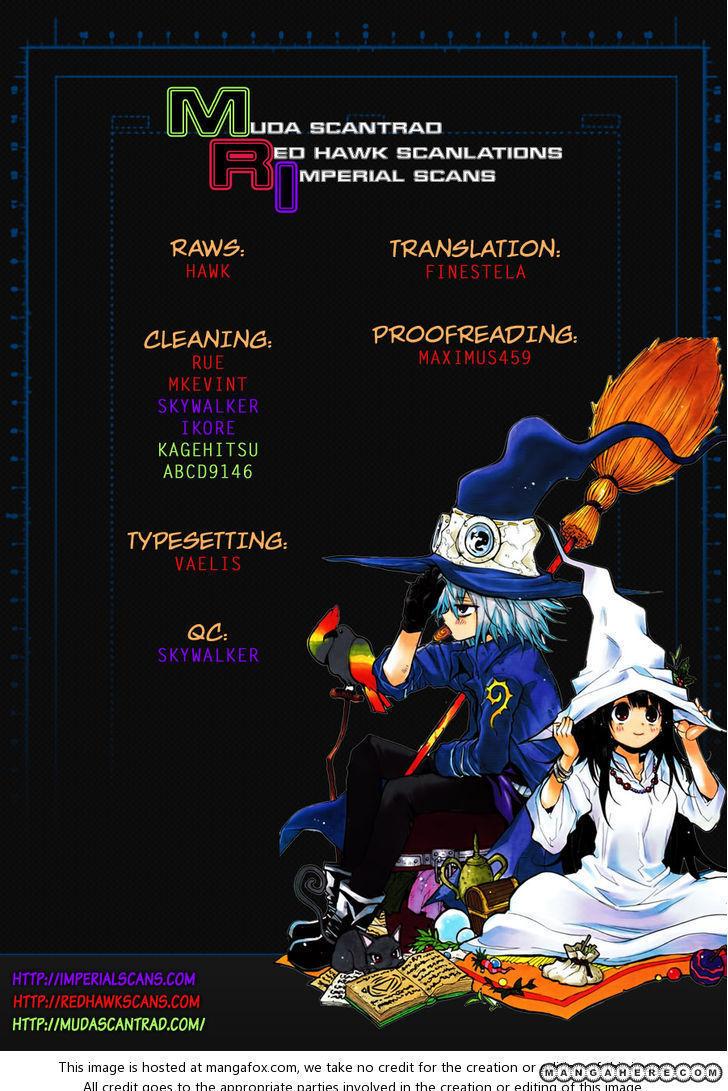Magico (IWAMOTO Naoki) 34 Page 1