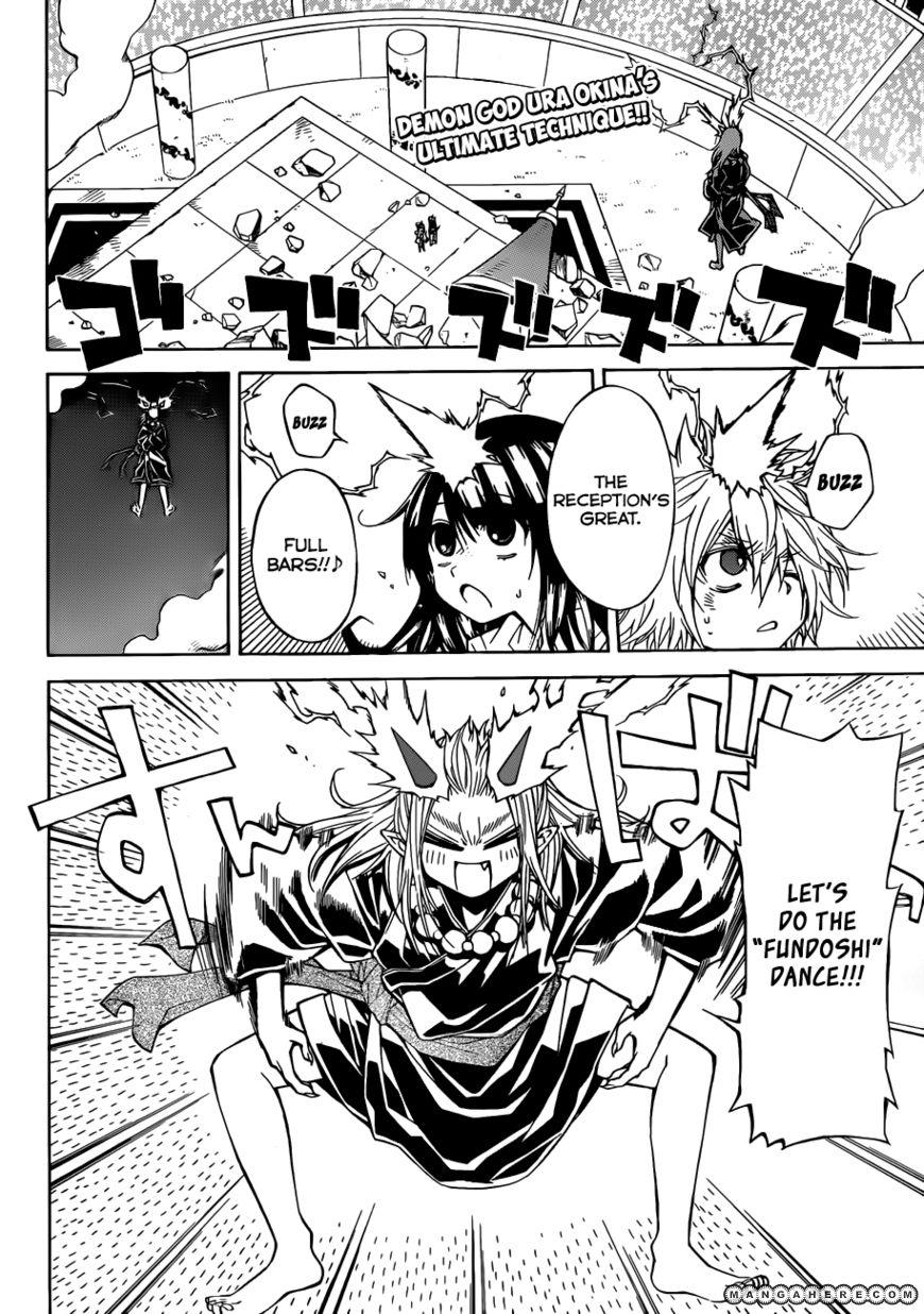 Magico (IWAMOTO Naoki) 39 Page 3