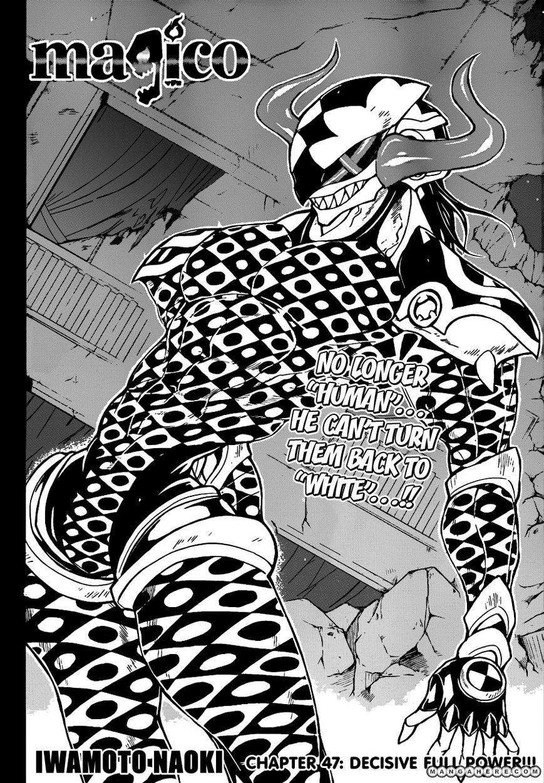 Magico (IWAMOTO Naoki) 47 Page 3