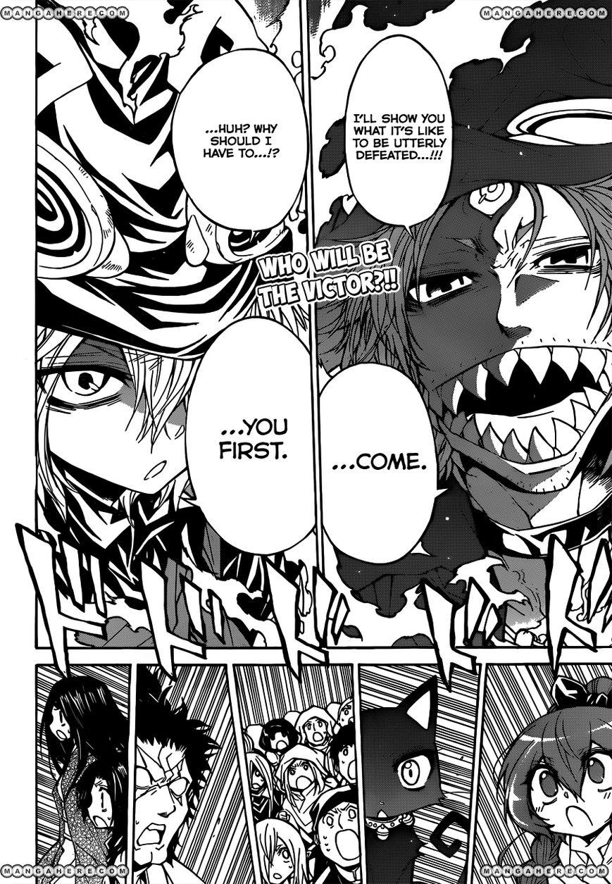 Magico (IWAMOTO Naoki) 49 Page 3