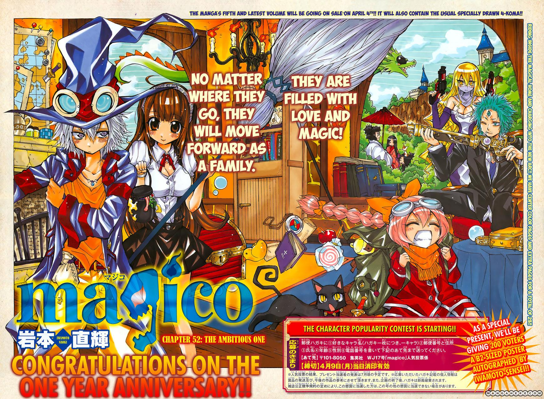 Magico (IWAMOTO Naoki) 52 Page 3