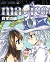 Magico (IWAMOTO Naoki)