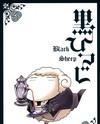 Kuroshitsuji dj - Black Sheep