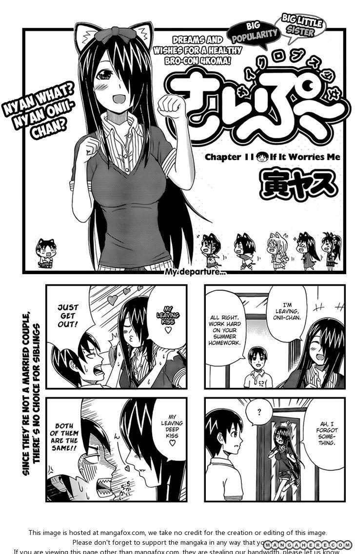 Cyclops Shoujo Saipu 11 Page 1