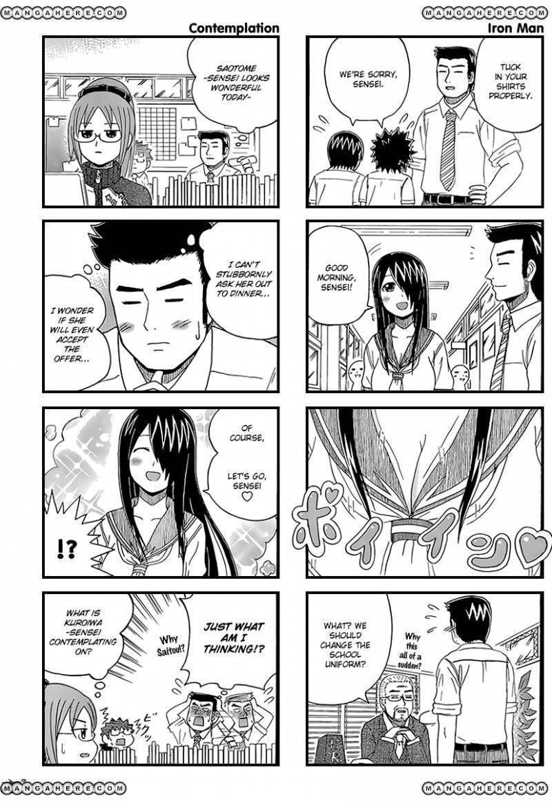 Cyclops Shoujo Saipu 16 Page 4