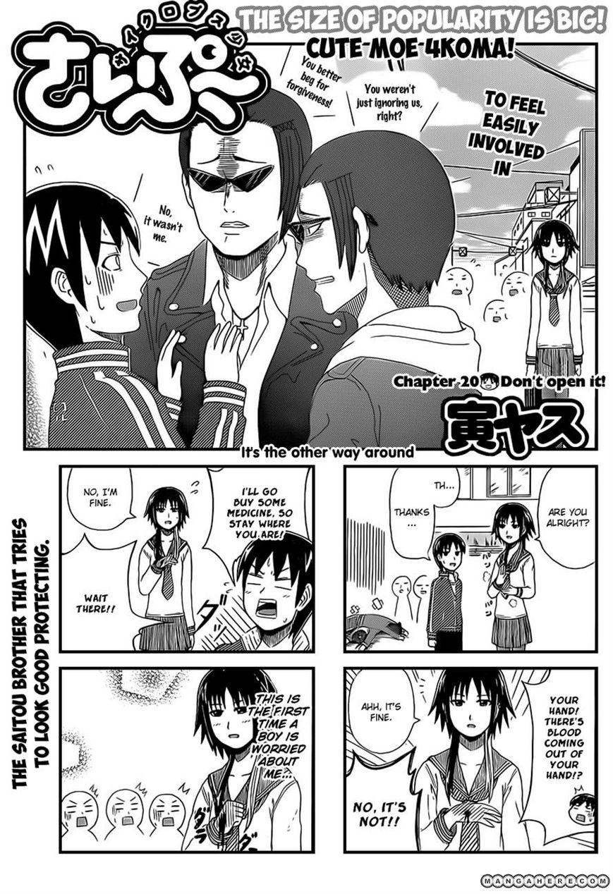Cyclops Shoujo Saipu 20 Page 1