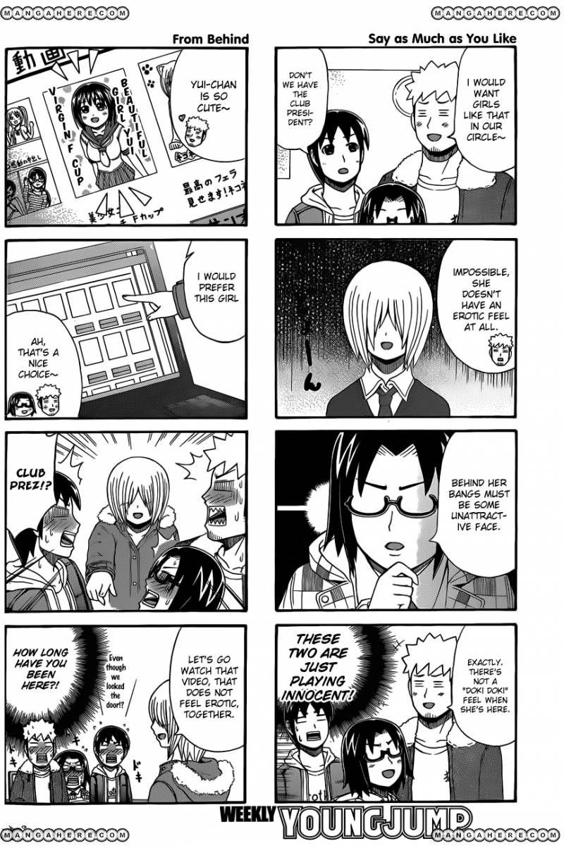 Cyclops Shoujo Saipu 31 Page 2