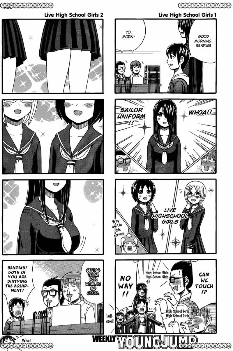 Cyclops Shoujo Saipu 34 Page 2