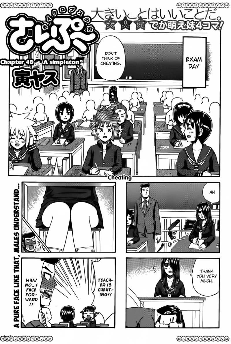 Cyclops Shoujo Saipu 48 Page 1