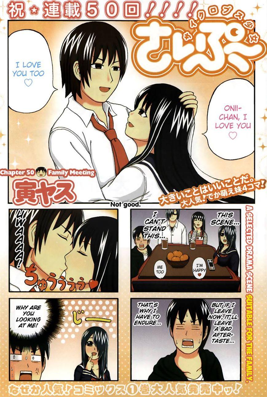 Cyclops Shoujo Saipu 50 Page 1