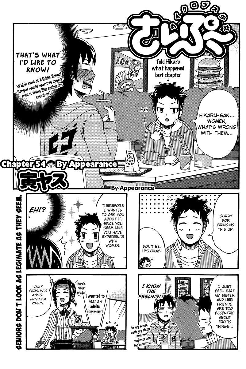 Cyclops Shoujo Saipu 54 Page 1
