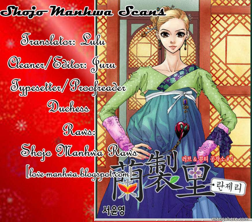 Shukumei no Partner 1 Page 1