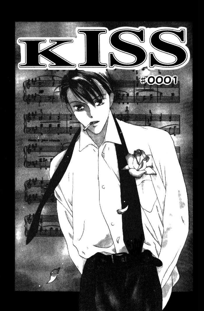 Kiss 1 Page 4