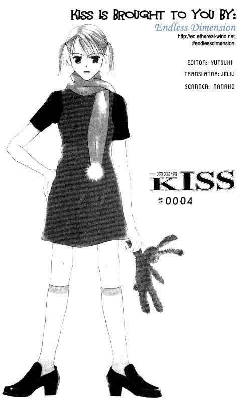 Kiss 4 Page 2
