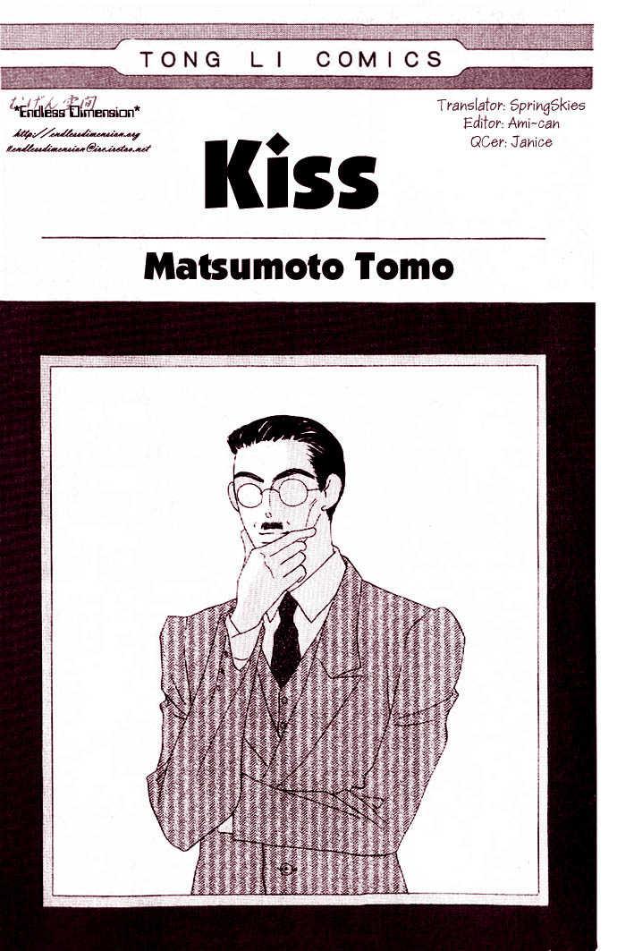 Kiss 15.5 Page 2